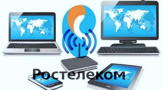 настройка интернета Ростелеком