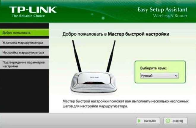настройка маршрутизатора tp-link