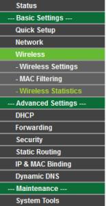 раздел Wireless