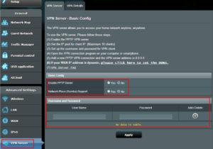 Настройка VPN-сервера на роутереASUS