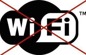 Отключить wi-fi