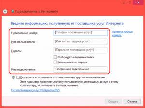 Проверить логин и пароль