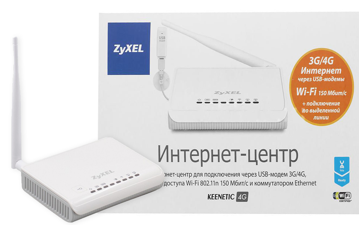Zyxel keenetic 4g