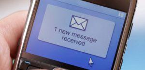 Принять СМС