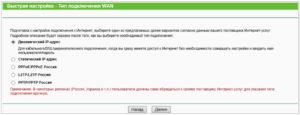 Технологии, обеспечивающие Link TL-WR940N