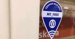 MT_FREE