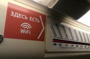 Максима Телеком в московском метро
