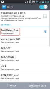 MosMetro_Free
