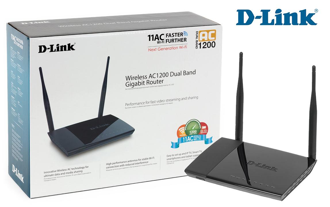 Роутер D-Link модели DIR-825
