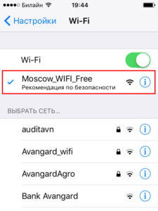 Moscow WiFi free