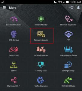 Обновление ПО через мобильное приложение