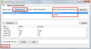 В окне нажимается Refresh и выбирается один из доступных Select DNS