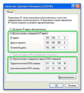 Ввод IP-адресов