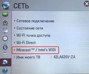 Miracast LG