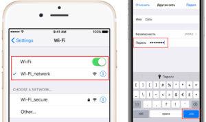 Подключение к wi-fi на IOS