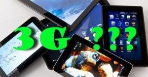 Как подключить планшет кпроводному Интернету