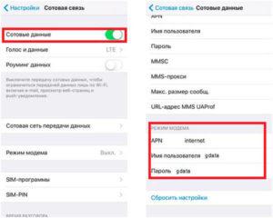 Как включить модем на«Айфоне 4s»