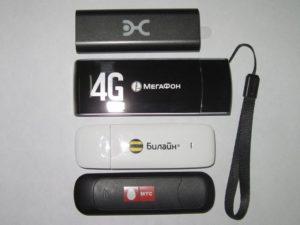 Отличие 3G от 4G модема