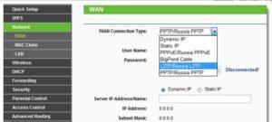 Почему напланшете медленный Интернет, настройка WAN