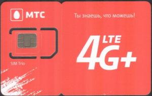 СИМ-карта оператора МТС