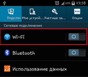 Подключить телефон к WiFi