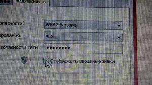 Настройки сети наПК