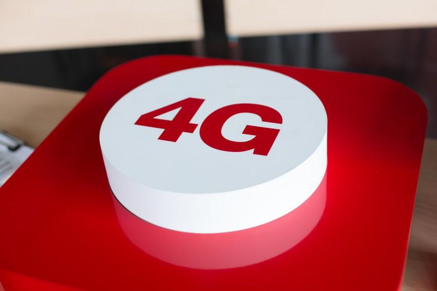 Максимальная скорость 4G Интернета МТС