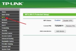 TP-Link роутер