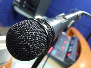 Интернет-радио может вещать через вай-фай