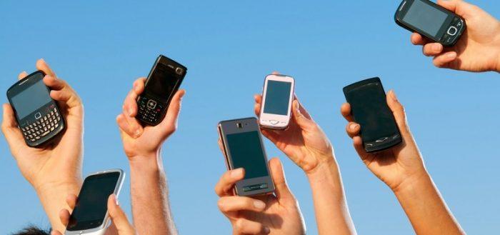 Диапазоны частот мобильной связи