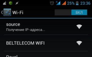 Получение IP-адреса