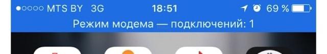 Режим модема на Iphone