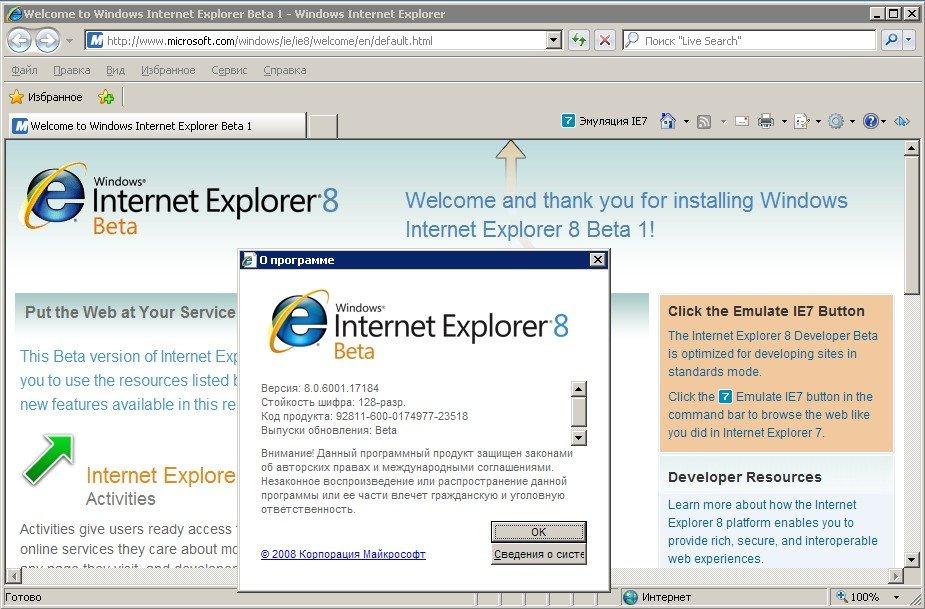Интерфейс браузера и поисковая строка