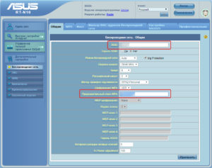 Смена пароля (неправильный пароль) или идентификатора точки доступа (SSID)