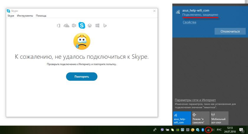 Скайп не видит интернет