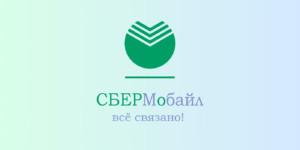 Логотип оператора