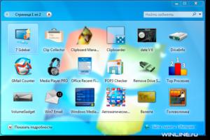 Набор виджетов в Windows 7