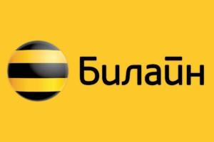 Логотип оператора Билайн