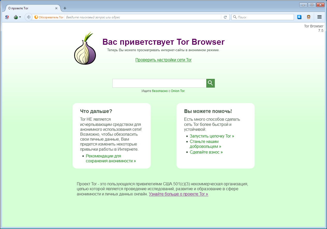 Https everywhere tor browser попасть на гидру tor browser for smartphone hyrda