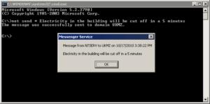Сообщение, отправленное через cmd Windows
