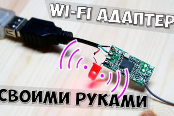 Как сделать вай фай адаптер для телевизора или телеприставки самостоятельно