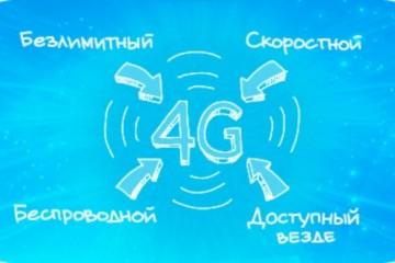 Преимущества мобильного интернета очевидны