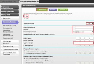 Подключиться через L2TP и PPTP можно одним способом.
