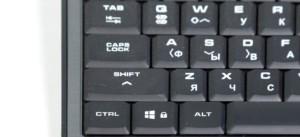 Caps Lock на клавиатуре