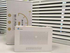 FTTB wi-fi роутер ZTE H298A
