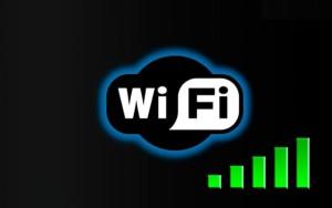 Свободный канал Wi-Fi