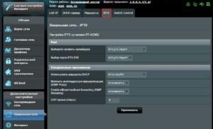 Настройка iptv на роутере ASUS занимает всего пару минут для входа в интерфейс и изменения одного параметра