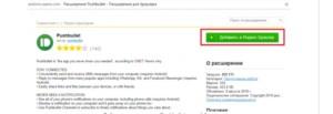 Как добавить Pushbullet в Яндекс.Браузер