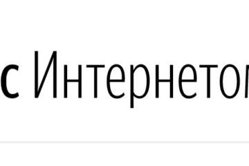 Внешний вид логотипа Yandex.Интернетометр