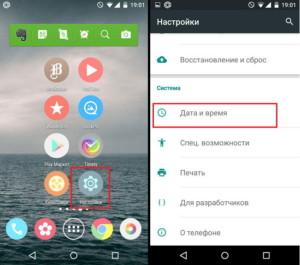 Установка даты и времени Android